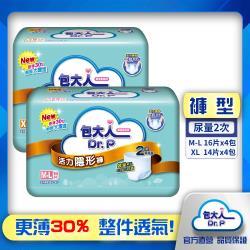 包大人活力隱形褲XL(14片x4包/箱)