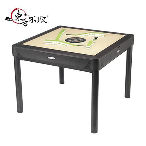 東方不敗 電動麻將桌-餐桌系列-雲霄飛車三代-琴棋書畫