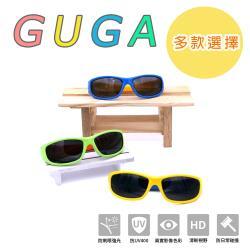 GUGA-兒童偏光太陽眼鏡