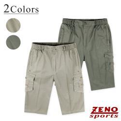 ZENO 鬆緊多袋美式七分短褲-二色