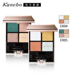 Kanebo 佳麗寶 LUNASOL晶巧霓光眼彩盒 6.5g(2色任選)
