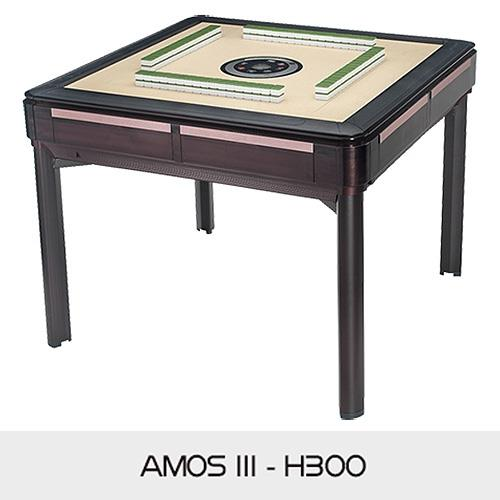 東方不敗 電動麻將桌-餐桌系列-AMOS III-H300