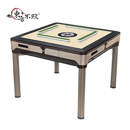 東方不敗 電動麻將桌-餐桌系列-AMOS III-A100
