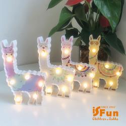 iSFun 萌萌羊駝 少女風LED可掛造型夜燈 2款可選