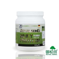 【御松田】乳清蛋白-抹茶口味X1瓶(500g/瓶)
