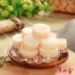 【海之金】超鮮甜扇貝肉6包組(300g/包)