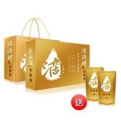【滴滴鮮】滴雞精提袋式10入禮盒(45ml/入)x2盒(加贈2包滴雞精)