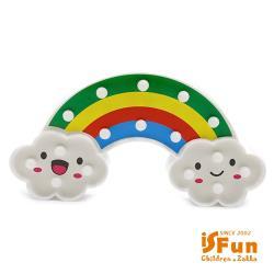 iSFun 笑臉彩虹 16顆LED可掛造型夜燈