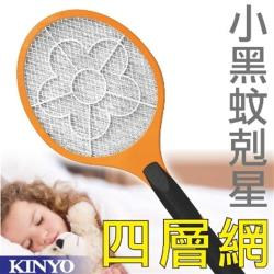 KINYO四層網小黑蚊電池式電蚊拍CM-2221