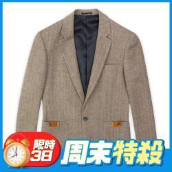 GIBBON 典雅質感羊毛獵裝外套‧檀木紅