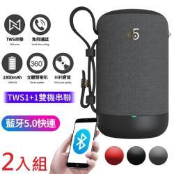 (2入串聯組)攜帶式立體聲藍牙音箱/喇叭SUB11(可串聯左右聲道)