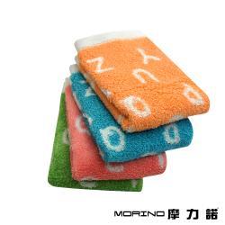 MORINO摩力諾-美國棉趣味字母緹花方巾(1條)