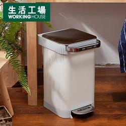 【生活工場】新時代-環保壓縮式垃圾桶15L