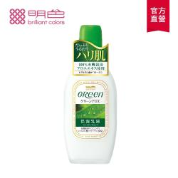 【MEISHOKU明色】綠蘆薈保濕乳液(170mL)