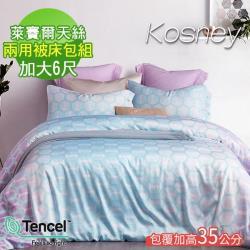 KOSNEY  菲洛  加大100%天絲TENCEL四件式兩用被床包組