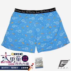 GIAT 台灣製奶油獅男大童四角褲(天藍)