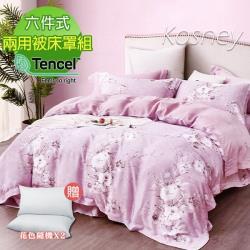 KOSNEY  清風夢葉  加大100%天絲TENCE六件式兩用被床罩組送飯店枕2入