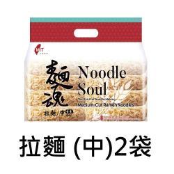 【大甲乾麵】大甲拉麵 (中)+XO干貝醬 (2袋/每袋75gX8入+罐/190g)