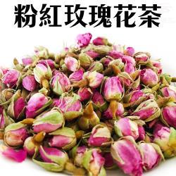 香氛粉紅玫瑰花茶1包75g