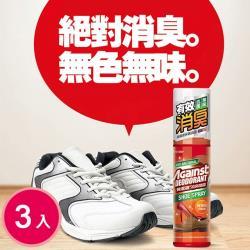 【快潔適】消臭噴霧100ml x3入-鞋類專用