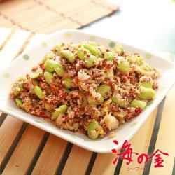 【海之金】輕采養生藜麥毛豆12(200g/包)