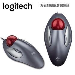 【Logitech 羅技 】新木星軌跡球滑鼠 USB 新版