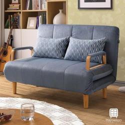 【Hampton 漢汀堡】梅維斯沙發床(沙發/休閒沙發/椅子/沙發床/椅背6段式可調)