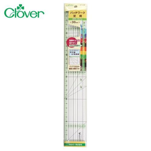 韓國製日本可樂牌Clover顏色拼布定規尺57-926(尺長30公分;尺邊斜角;有角度線)30cm分色線條長尺拼布尺適繪線條製圖樣縫份