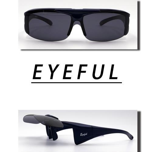 Eyeful仲夏個性款兩用偏光套鏡組-勁/