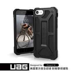 UAG iPhone 8/SE 頂級版耐衝擊保護殼-極黑