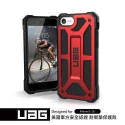 UAG iPhone 8/SE 頂級版耐衝擊保護殼-紅金