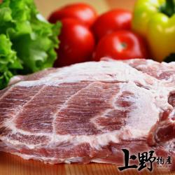 【上野物產】台灣霜降松阪豬(200g土10%/包) x10包