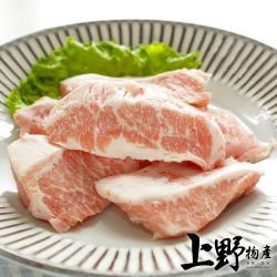 【上野物產】台灣霜降松阪豬(200g土10%/包) x5包