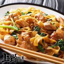 【上野物產】台灣嚴選新鮮雞柳條(1000g±10%/包)x3包