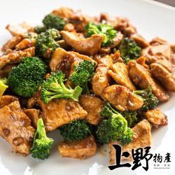 【上野物產】台灣嚴選新鮮雞柳條(1000g±10%/包)x1包