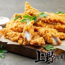 【上野物產】台灣嚴選新鮮雞柳條(250g±10%/包)x10包