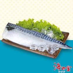 【海之金】超大油質豐厚挪威薄鹽鯖魚切片15片(160g/片)