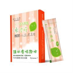 紓心自然 4合1香氛SPA面膜-香水檸檬冰雪膜