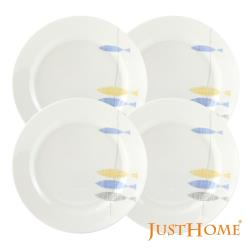 Just Home水舞高級骨瓷6吋點心平盤4件組(微波爐適用)