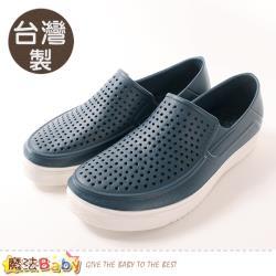 魔法Baby 男鞋 台灣製紳士款輕量休閒膠鞋~sd7238