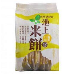 【池上鄉農會】池上米餅 - 薑黃口味135公克 *10包