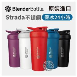 【Blender Bottle】Strada系列不鏽鋼按壓式搖搖杯24oz/710ml-5色可選