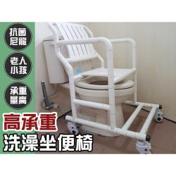 IB007馬桶扶手 坐便洗澡兩用輪椅 洗澡椅 無障礙 ABS 防滑扶手 廁所扶手 安全扶手 老人小孩 無障礙設施 有背-兩板可開