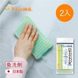 日本神樣 掃除之神 日製免洗劑浴室2用頑固汙垢/去漬/極速清潔海綿刷-2入