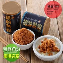 任-【華得水產】頂級東港黑鮪魚鬆 120g