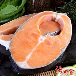 【海之金】智利嚴選中段厚切鮭魚1片(320g/片)