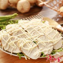 【海之金】紐西蘭嚴選福氣蒸魚卵1入(190g/入)