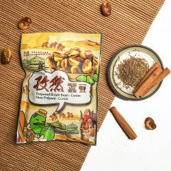【永禎】六福風味蠶豆 - 孜然口味