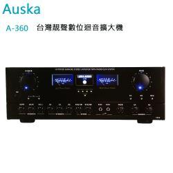 Auska A-360 數位迴音擴大機
