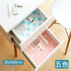 媽媽咪呀 日本熱銷防潮抽屜櫥櫃墊-平面款(30x500cm 六入)